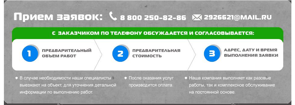 nijny-banner-1
